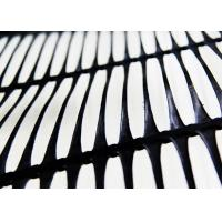 China HDPE Uniaxial Geogrid Reinforcing Fabric UV Resistance With Chemical Stability on sale