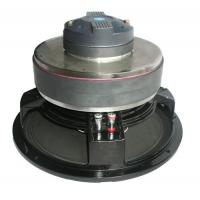 China Professional Coaxial High SPL Subwoofer , Audio Sound Speakers,wonderful subwoofer on sale