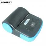 Buy cheap Impressora térmica móvel portátil sem fio da impressora 80MM de Bluetooth do mini recibo product