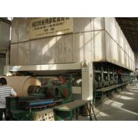 Quality 1575 Mm High Speed Print Paper Making Machine, Writing Paper Machine for sale