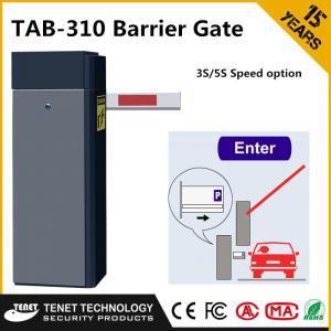 Buy cheap Ворота барьера дистанционного управления фабрики автоматические, прямые ворота барьера движения заграждения в 3м/5м/6м product