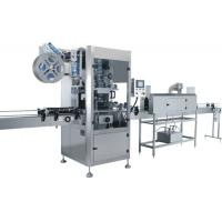 Buy cheap High Speed Automatic Liquid Filling Machine For Drinking Water Filling product