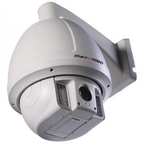 China IP IR high speed dome camera on sale