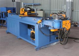 Buy cheap Hydraulic Servo Round Steel Pipe Bending Machine product