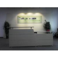 Shenzhen Fulton Science & Technology Lighting Co.,Ltd