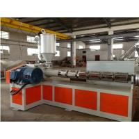 Buy cheap Formwork Construction Board Extrusion Line For PP Hollow Sheet / Honeycomb Sheet product