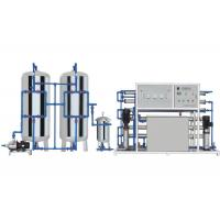 Buy cheap 2000LPH RO Purifier Water Treatment Equipment Stainless Steel Tank With Quartz And Carbon product