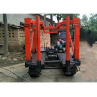 Buy cheap Tractor Mounted Engineering Drilling Rig , Mining Core Drilling Equipment 220v product