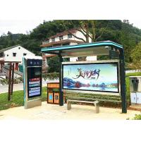Buy cheap Durable Outdoor Touch Screen Kiosk Electronic Advertising LED Display Screen product