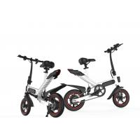 Buy cheap City Intelligent Electric Pedal Bike 36V Portable Bicycle Folding Electric Bicycle product