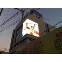 Buy cheap outdoor P3.91 P4 P4.81 P5 P6 hot selling full color SMD Epistar chip led display product