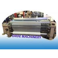 Buy cheap 4 Color Water Jet Loom Machine Manufacturers , 190cm Width Industrial Weaving Loom product