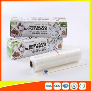 Buy cheap El abastecimiento seguro de la microonda se aferra la película PE biodegradable se aferra carrete de película claro from wholesalers