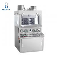 Buy cheap Automatic High Speed Rotary Tablet Compression Machine In Tablet Press For Caplets product
