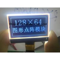 Buy cheap RYG12864M 3.3V Power Supply COG Dot Matrix Lcd Module With ST7565R 128X64 Dot AA=34.53*21.73mm from wholesalers