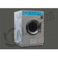 Buy cheap Small Footprint Commercial Washing Machine / Coin Operated Laundry Equipment from wholesalers
