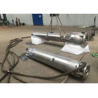 China 1200m3/H Capacity 18m Head Seawater Submersible Pump For Seafood Factory on sale