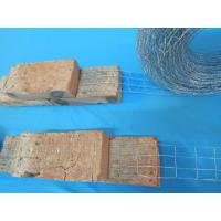 Buy cheap Best Selling Glavanized Brick Mesh product