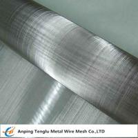 Buy cheap Stainless Steel Wire Cloth By AISI201/304/316/430 from 1x1To 635X635mesh product