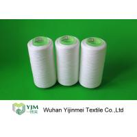 Buy cheap Low Shrinkage High Tenacity Raw White Yarn In 100% Polyester Staple Fiber product