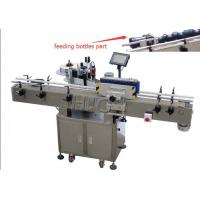 China High Labeling Speed Round Bottle Labeling Machine For Automatic Dairy & Juice Jar wholesale
