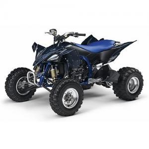 Buy cheap Atv de Yamaha, vespa del yamaha, atv, muchos modelos suministrados, producto del yamaha product