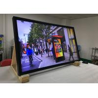Buy cheap Commercial Digital Signage Panel With All Metal Panel Shell Optical Bonding product