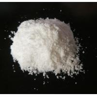Buy cheap 54~56% Ethylene Glycol Antimony For Fiber / Bottle / Filem PET Chip product