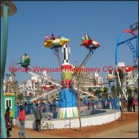Buy cheap 12 arms 24 seats  Amusement park attraction rides self-control plane for sale product