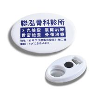 Buy cheap Round plastic multi-function bottle opener, magnetic beer bottle opener customized logo product
