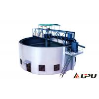 China Metallurgy Ore Dressing Plant , Round Mining Thickener For Tailings Dehydration on sale
