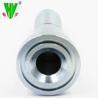 Buy cheap Hydraulic hose flange adapter carbon steel forging flange coupling product
