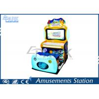Buy cheap Coin Operated Little Pianist Arcade Dance Machine with LCD Screen product
