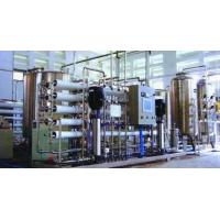 Buy cheap Easy Installation Brackish Water Desalination System Sulfate Ion Removal from wholesalers