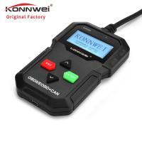Buy cheap Professional OBD2 And Can Scanner 7 languages Support Review Data Like AD310 product