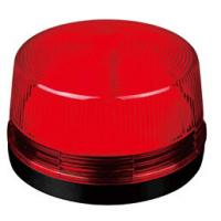Buy cheap LED Siren Strobe Light For Security Alarm Siren Red / Blue / Yellow / Green product