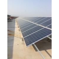 Buy cheap 20KW off  grid solar power system/Kits product