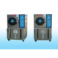 Buy cheap 200kpa 250L  Stainess High Pressure Accelerated Aging Test Machine for LCD Screnn LED Products product