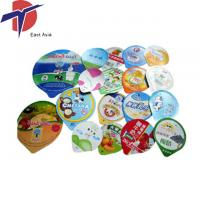 Buy cheap Factory wholesale Packaging aluminum foil lids for sealing plastic cup product
