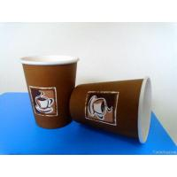 Buy cheap Custom Printed Disposable Paper Coffee Cup Various Size product