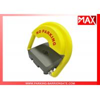 Buy cheap Anti-theft DC12V 340MM Parking Lot Lock  Device With Auto Repositioning product
