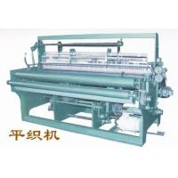 Buy cheap Bamboo roller blinds weaving machines product