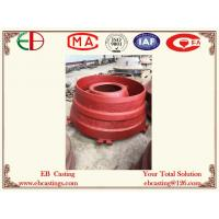 Buy cheap Rock Crusher Wear Parts Bowl Liners,Mantles Concaves ASTM A128 Grade C EB19063 product