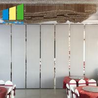 Buy cheap Wooden Sliding Room Acoustic Folding Foldable Partition Walls Divider Screen from wholesalers