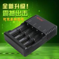 Buy cheap Black 18650 Intelligent Charger , 3.7 V Lithium Cree Flashlight Battery Charger product