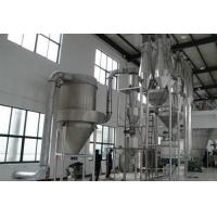 Buy cheap Stainless Steel Hot Air Steam Drying Machine For Wooden Sawdust Drying product