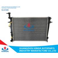 Buy cheap 2009 Hyundai Tucson Brazing Sliver Aluminum Automotive Radiators 25310-2E850 25310-2E870 product