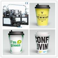 Buy cheap Paper Cup Sleeve Machine,ripple double wall paper cup wrap machine SHUNDA-80A product