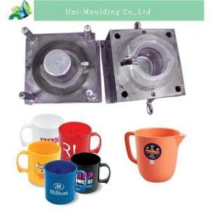 China Molde plástico de la taza de la fuente wholesale