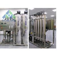 Buy cheap Auto Control Marine Fresh Water Maker , Marine Reverse Osmosis Water System product